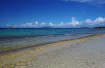 archipel-guadeloupe